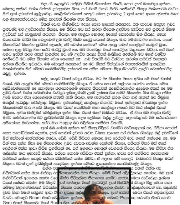 Wal Katha mp3 - Ashawari ආශාවරී - Sinhala Wal Katha
